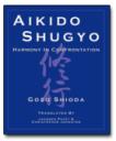 Cover von Aikido Shugyo