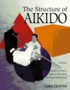 Cover von 'The Structure of Aikido'